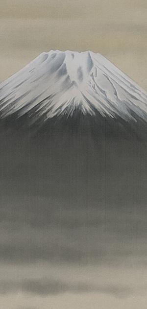 富士山水 倉地邦彦 詳細画像