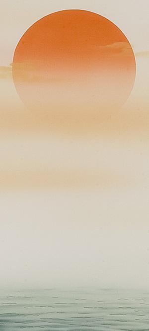 日の出波 大洞翠映(直筆) 詳細画像