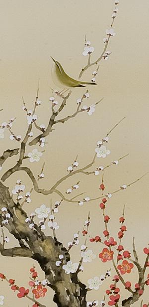 梅に鶯 宮沢湖春(直筆)