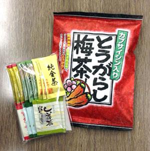 マン・ネン風味茶アソート